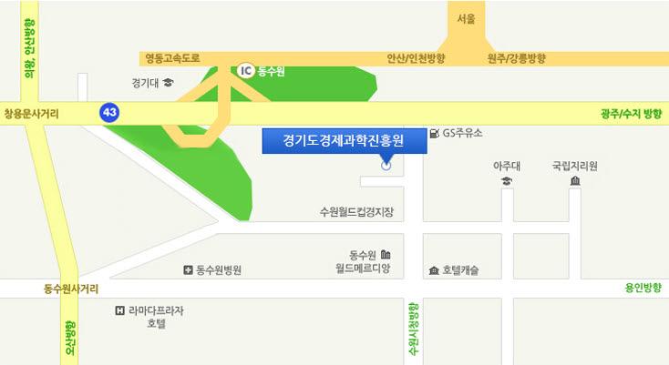 경기도경제과학진흥원지도